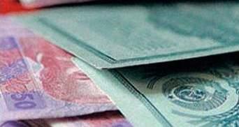 Верховная Рада не будет требовать у России возвращения вкладов Сбербанка