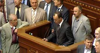Бютовцы покинули зал заседаний парламента в знак протеста