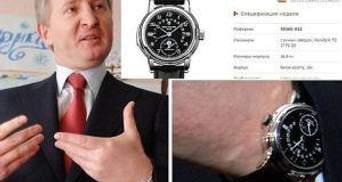 Орієнтуватись в часі Ахметову допомагає годинник за 6 мільйонів