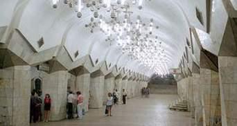 Харьковское метро хотел заминировать 65-летний пенсионер