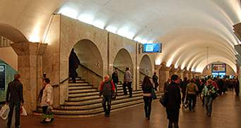 """Метро """"Майдан Независимости"""" закроют для входа-выхода пассажиров"""