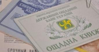 Тысячу вкладчикам Сбербанка будут раздавать 1 июня