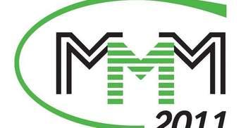 Українські фінрегулятори відповідальності за крах МММ-2011 не нестимуть
