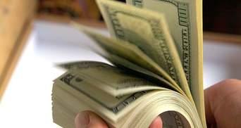 В Сомали пропали 130 миллионов долларов