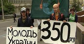 Молодь Києва провела мовчазний марш за чистоту майбутнього