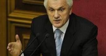 """Розгляд законопроекту, який врізає пільги """"чорнобильцям"""" та """"афганцям"""" перенесли"""