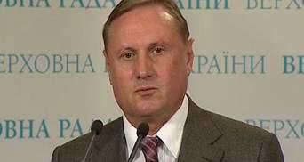 ПР предлагает провести выборы мэра Киева в 2013 году