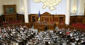 Парламентарі не розслідуватимуть хабар Забзалюка