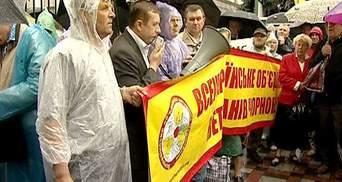 Чорнобильці протестують проти закону, який значно ускладнить отримання пільг