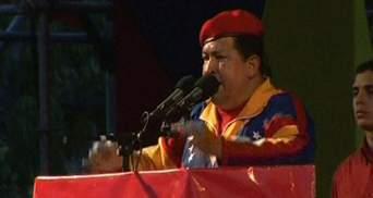 Чавес официально зарегистрировался кандидатом в президенты