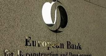ЄБРР знову дасть Україні кредит на енергоефективність
