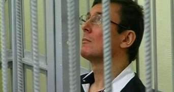 Спостерігачів Європарламенту пустять до Луценка та Іващенко