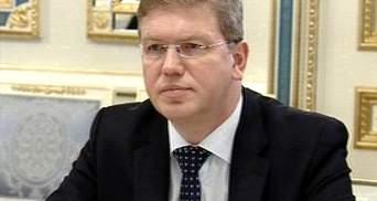 Фюле: Євросоюз чекає від України дій, а не пояснень