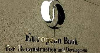 ЄБРР обіцяє ОСББ кредити на термомодернізацію