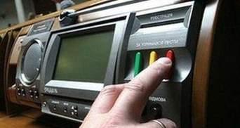 Оппозиционеры заявили, что будут нажимать на кнопки в ВР лично