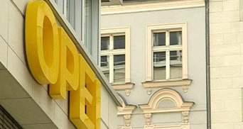 Наглядова рада Opel схвалила план реструктуризації