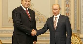 Путін вітав Януковича по телефону