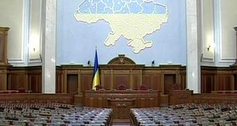 Верховна Рада збереться в режимі позачергової сесії