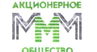 Севастополь: За МММ агитируют флагами российского флота