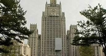 МЗС Росії: У катастрофі Мі-8 загинули громадянин Росії і Білорусі
