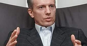 Хорошковський порадив прокуратурі перевірити ситуацію навколо інтернет-сайту LB.ua.