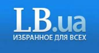 Прокурор Києва: У справі LB.ua немає політичного підґрунтя