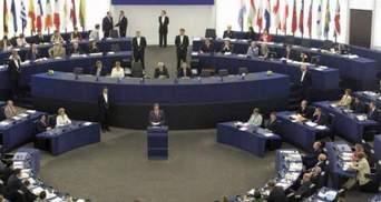 Київ і Брюссель підписали угоду про спрощення візового режиму