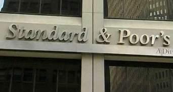 Standard & Poor's підозрюють у порушенні законодавства США