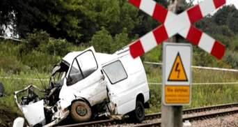 Усі постраждалі в аварії на польській залізниці - з Тернопільської області
