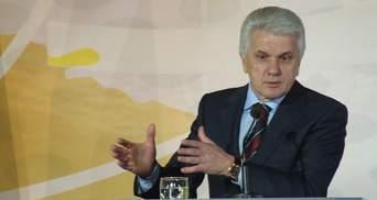 Литвин назвав прізвища мажоритарників від Народної партії