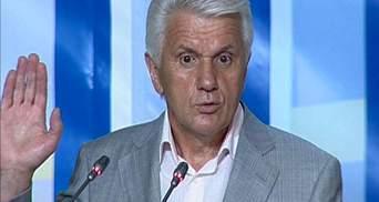 Литвин не поведе власну партію на парламентські перегони