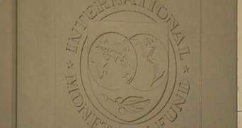 Миссия МВФ посетит Украину в сентябре