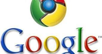 Вийшов новий браузер Chrome 21