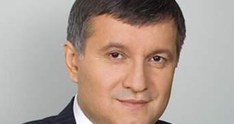 Аваков планує прийти на суд до Мельниченка
