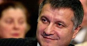 Аваков: Італійський адвокат Мельниченка впевнений в успіху справи