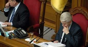 """Завтра суд розгляне позов до Литвина та Мартинюка щодо """"мовного"""" закону"""
