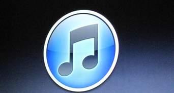 Рабини попросили Apple зняти скандальну книгу із iTunes