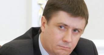 """Кириленко: Влада """"по-бандитськи"""" захопила нашу приймальню"""