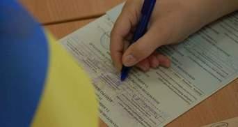 ЦВК визначила порядок розміщення політсил у бюлетенях