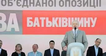 Оппозиционеры отмечают День Независимости: Банду - геть!