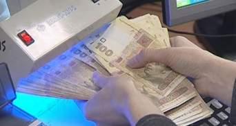 В Україні скорочується обсяг готівкових коштів