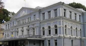 Наступника Богдана Ступки представили у театрі Франка