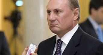 Єфремов запропонував не платити зарплату опозиціонерам, які пропустили Раду