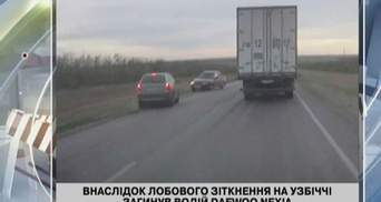 Через маневр на зустрічному узбіччі загинув невинний водій