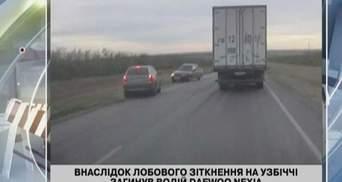 Через маневр на встречной стороне погиб невиновный водитель