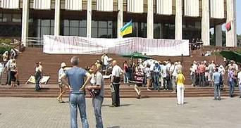 """""""Мовні"""" активісти хочуть подати до суду на ВР"""