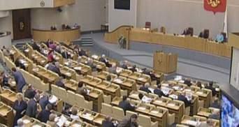 Російського депутата без рішення суду позбавили мандата