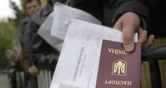 Долгосрочная виза в Польшу теперь бесплатная