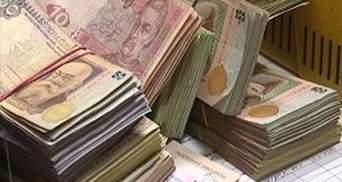 Кабмин направил проект бюджета в Раду