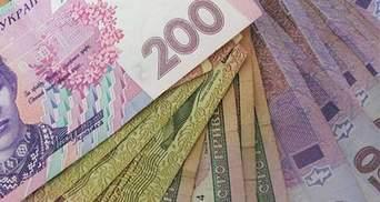 Нацбанк отримав дозвіл обмежувати готівкові розрахунки українців